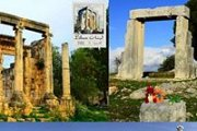 3 Roman Temples up North