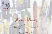 Massaya | Solo Exhibition by Michel Maaiki