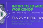 Intro to 3D Workshop