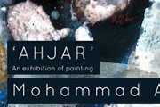 AHJAR, an exhibition of paintings