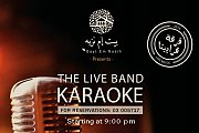 Live Band Karaoke at Bayt Em Nazih