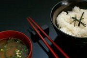 Japanese Washoku cuisine