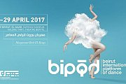 BIPOD | Beirut International Platform of Dance 2017