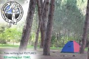Camping in Bisri with BBQ with The Footprints Nature Club