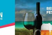 Beer, Wine & Seafood Festival in Batroun - Part of Batroun International Festival 2017