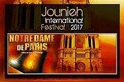Notre Dame de Paris with Hiba Tawaji - Part of Jounieh International Festival 2017