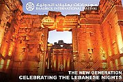 Lebanese Nights - Part of Baalbeck International Festival 2017