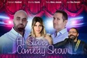 All Stars Comedy Show