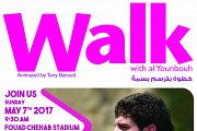 Walk with Al Younbouh 2017
