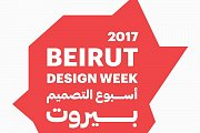 Beirut Design Week 2017 - BDW