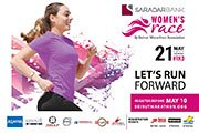 SARADAR BANK WOMEN'S RACE 2017