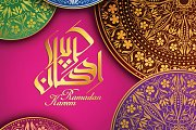 Ramadan Iftar at Raouche Arjaan by Rotana