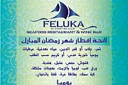 Ramadan Iftar at Feluka