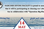 "Dive & Clean The Sea with ""Narcosis diving Facility"""