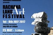 Rachana Land Art Festival 2017