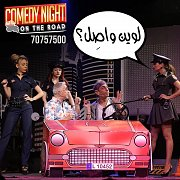 Comedy Night Show: ON THE ROAD