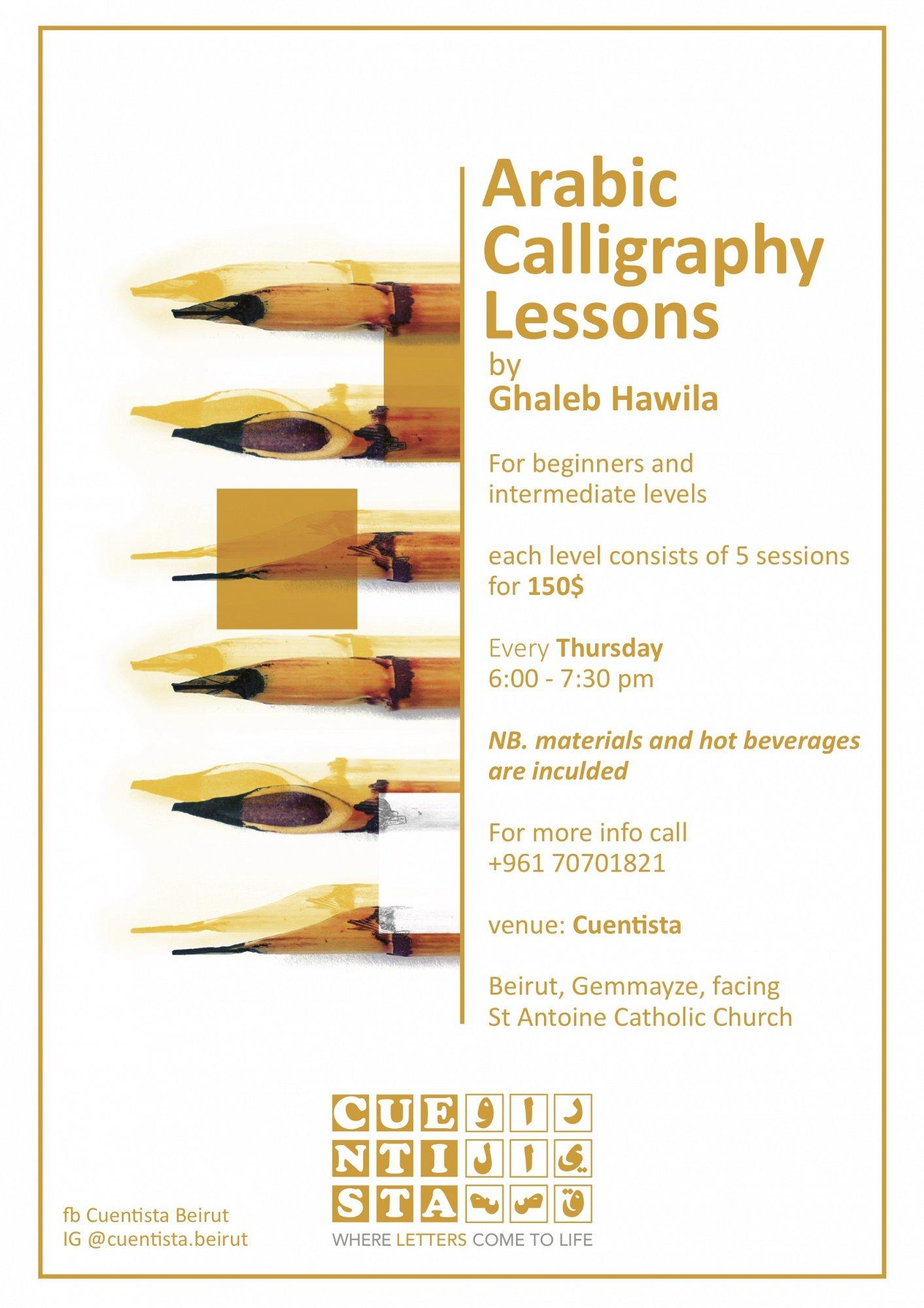 Arabic Calligraphy Workshop « Lebtivity