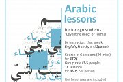 Arabic Language lessons for foreigners