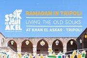 Souk el Akel: A Festive Ramadan in Tripoli