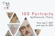 100 Portraits | Solo Exhibition by Khaoula Tfaily