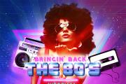 Bringin' Back the 80's in Burj on Bay