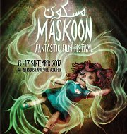 Maskoon Fantastic Film Festival 2017 - The first Fantastic film festival in the arab world