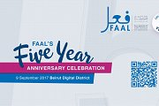FAAL's Five-year Anniversary Celebrations