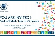 Multi-Stakeholder SDG Forum