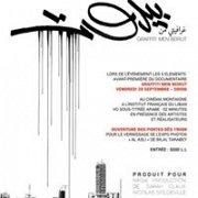 Les 5 Eléments - Al Asli + Graffiti Men Beirut