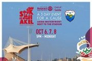 Souk el Akel Comes to Saida!