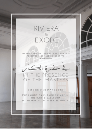 In The Presence of the Masters | في حضرة الكبار at Riviera Hotel