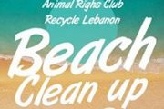 Byblos Beach Clean Up