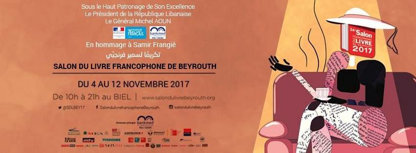 24eme salon du livre francophone de beyrouth 2017 lebtivity for Salon du livre 2017 montreuil