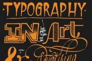 Typography in Art and Advertising @ Studio 68