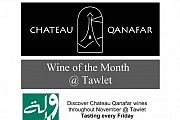 Wine of the Month at Tawlet: Chateau Qanafar wine tasting