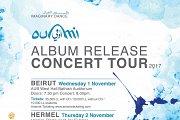 OUMI Album Release Concert - Tripoli