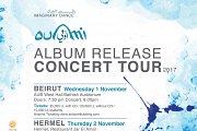 OUMI Album Release Concert