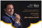 Mustafa Hilal Concert