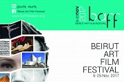 3rd Edition of Beirut Art Film Festival