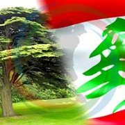 The Lebanese Flag's Hill