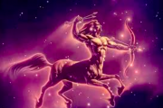 New Moon Of Sagittarius