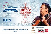 Gipsy Kings Concert in Lebanon - End-of-Year Festivities 2017