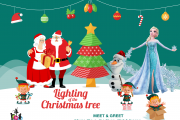 Lighting of the Christmas Tree at Talent Square The Village Dbayeh
