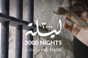 3000 Nights | انتفاضة ١٩٨٧: الحدث والذاكرة