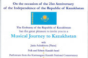 Musical Journey to Kazakhstan