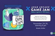 Game Jam: Fall Edition