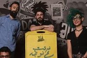 Fer'et Aa Nota Live at Radio Beirut