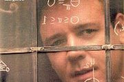 """""""A Beautiful Mind"""", followed by a discussion on Paranoid Schizophrenia"""