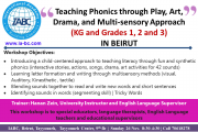 Teaching Phonics through Play, Art & Drama for KG teachers