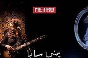 Youmna Saba Live
